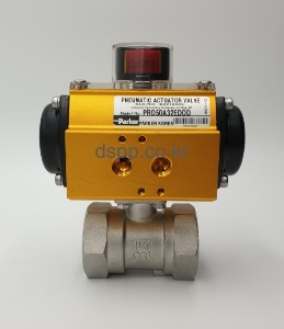 파카코리아 Screw Ball Valve - 1PCS